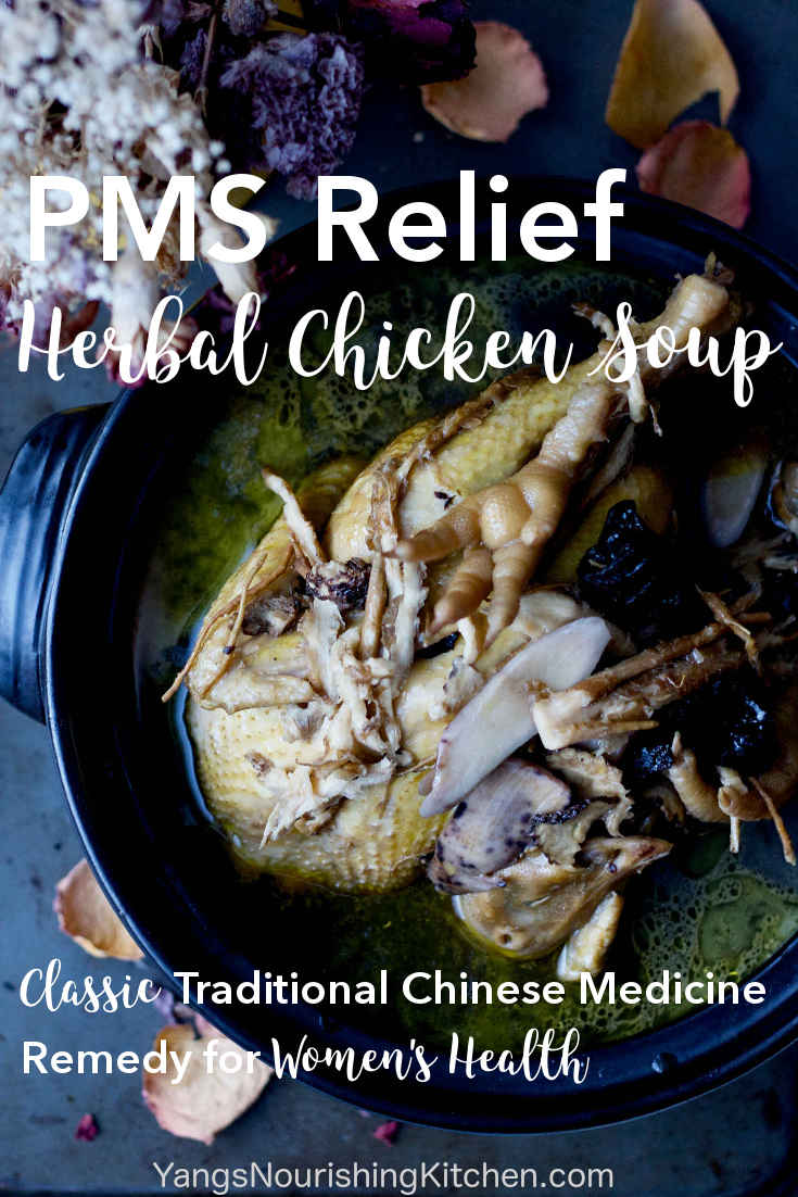 Natural PMS Remedy: PMS Relief Herbal Chicken Soup (四物汤)