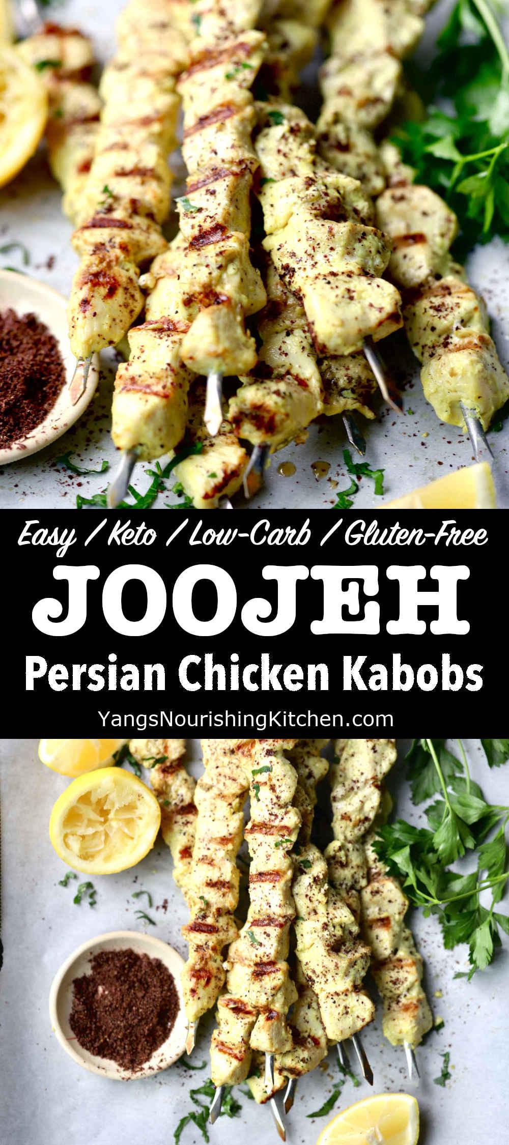 Joojeh Kabob (Persian Chicken Kabob)